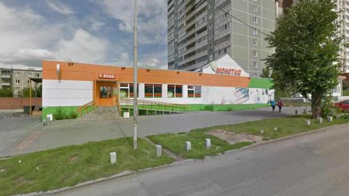 В Екатеринбурге сотрудники «Монетки» подрались с покупательницей из-за порванного пакета