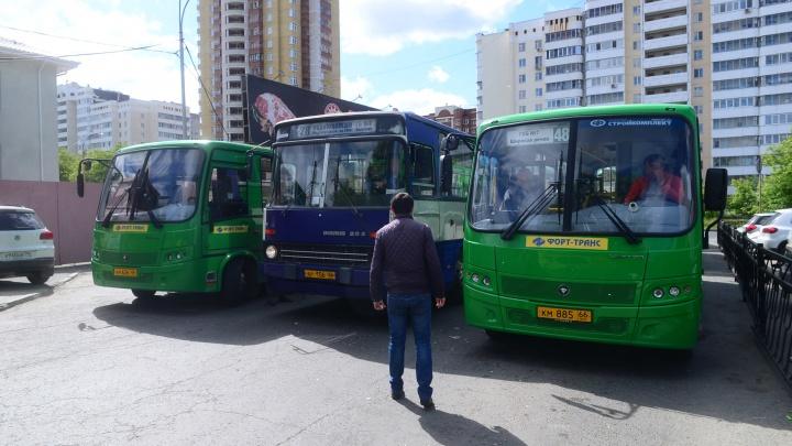 В Екатеринбурге из-за строительства теплотрассы закроют движение на двух улицах