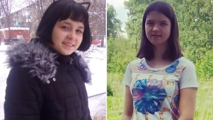 Под Екатеринбургом пропали две школьницы