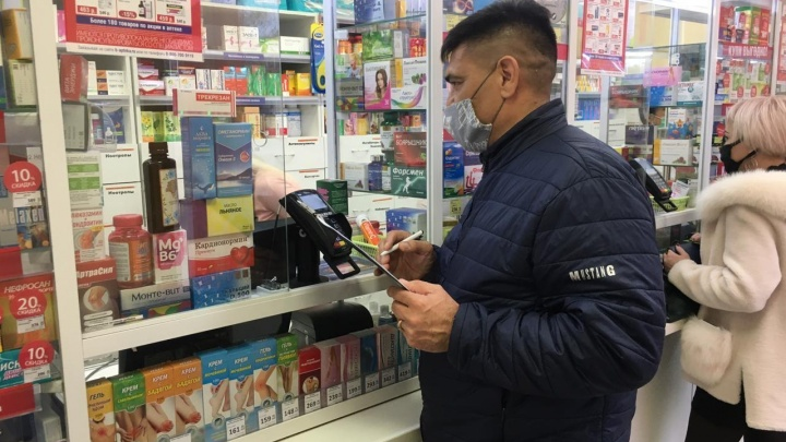Депутаты проверили аптеки Кузбасса