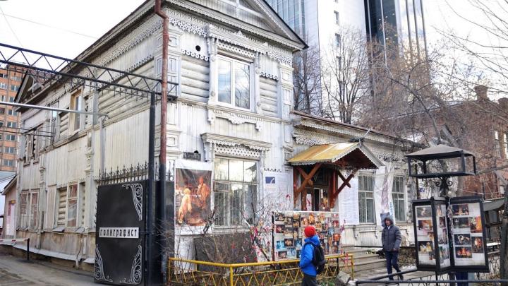 Дом, в котором ютился Коляда-театр, хотят продать за 11 миллионов рублей