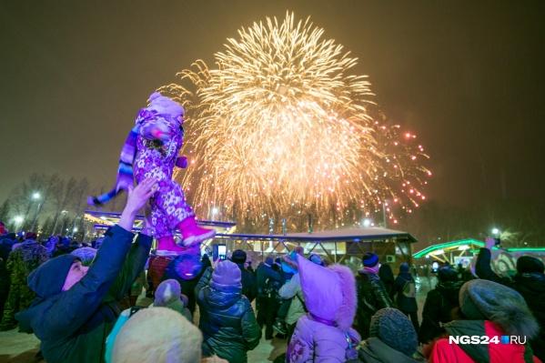 В Красноярске начинают готовиться к новогодним праздникам