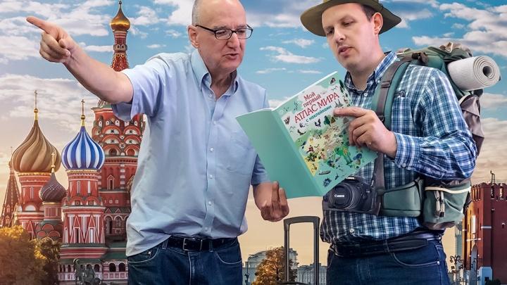 Какой город лучше — Санкт-Петербург или Москва: ирландец и американец записали подкаст о двух столицах России