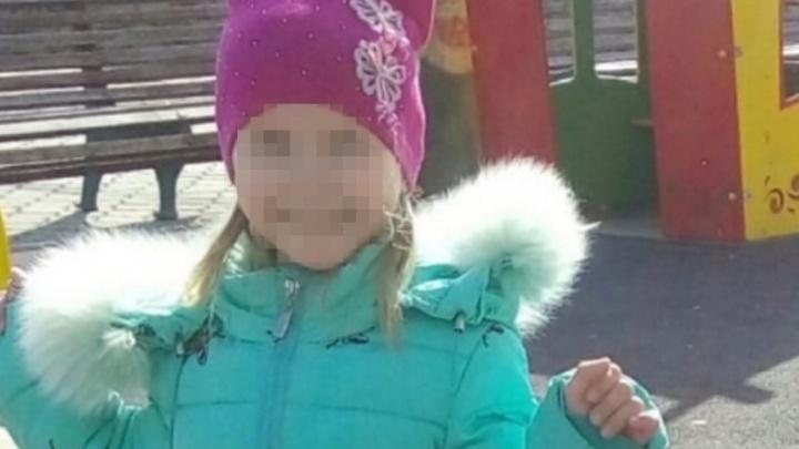 В Челябинске пропала пятилетняя девочка