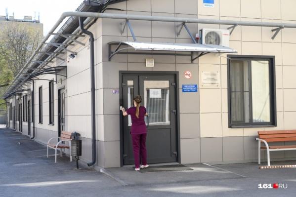 Первый случай заражения коронавирусом в Ростовской области был зафиксирован 25 марта