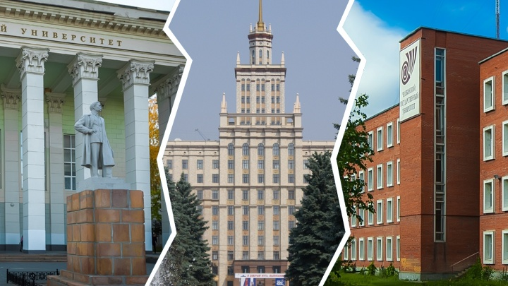 Задача со звёздочкой. Как поступить в вузы Челябинской области в период карантина по коронавирусу
