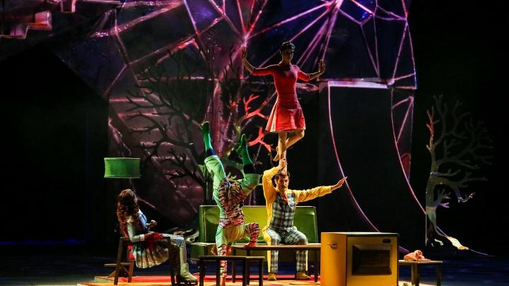 Уфа на карантине: смотрим онлайн-премьеру «Цирка дю Солей», джаз и русскую драму