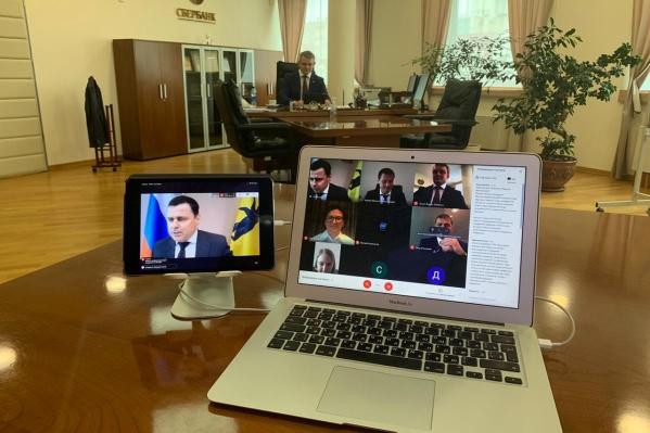 Онлайн-конференция была организована правительством Ярославской области, ПАО Сбербанк и компанией Google