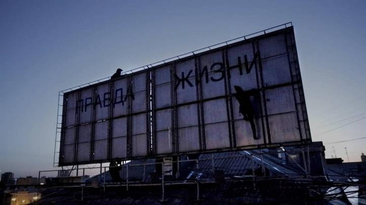 «Четыре слова — зависший в небе прицел»: Тима Радя раскрыл секрет фразы-загадки у автовокзала