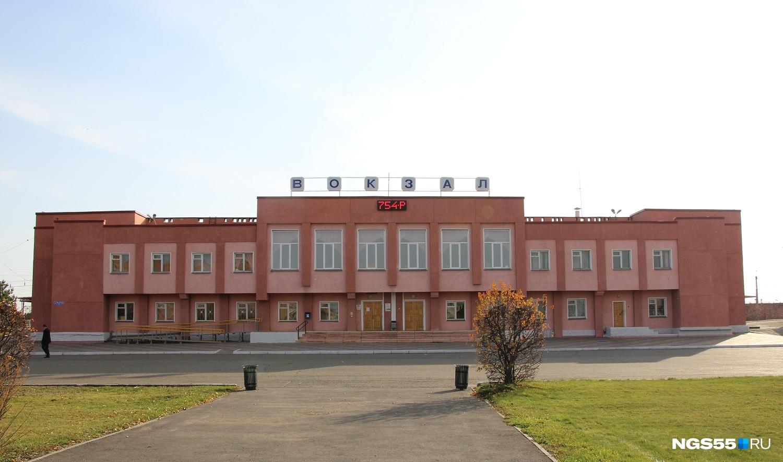Розовый ж/д вокзал