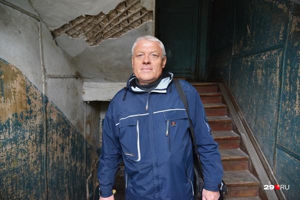 Сергей Карташов судится с городской администрацией уже несколько лет