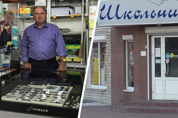 Магазин «Школьник», по словам Шефера, — первый магазин канцтоваров в Асбесте