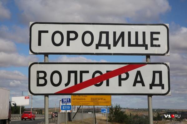 По самым худшему сценарию, Волгоград не только обнищает, но и совсем растеряет людей