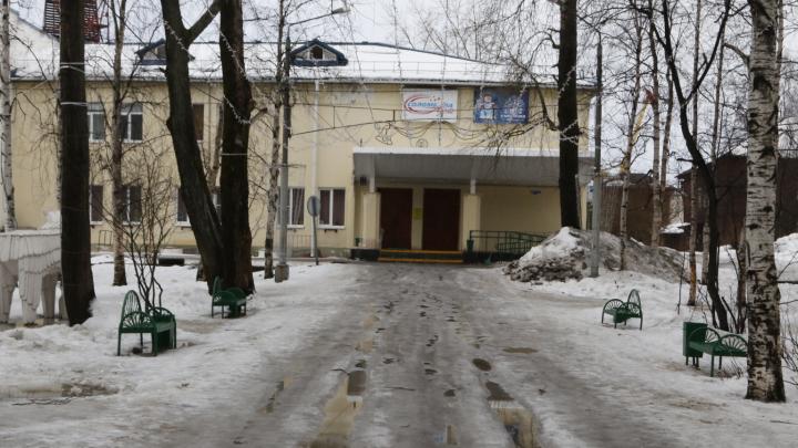 Регистрация открыта: как жителям Архангельска участвовать в благоустройстве сквера в Соломбале