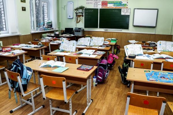Ученики снова отправятся учиться домой