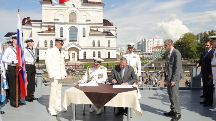 Архангельская область подписала соглашение о сотрудничестве с Военно-морской академией им. Кузнецова