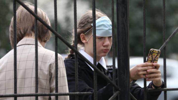 В челябинском Минобре назвали количество классов и школ, закрытых на карантин