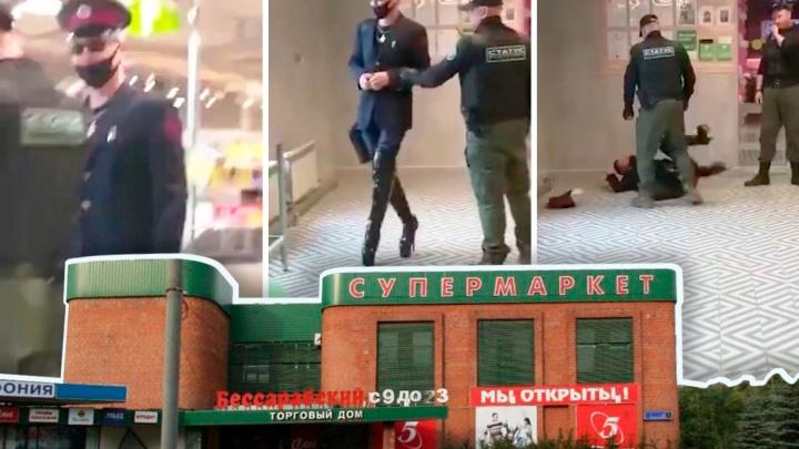 В челябинском ЧОПе объяснили нокаут фрику на каблуках из «Пятёрочки» его агрессией и опьянением