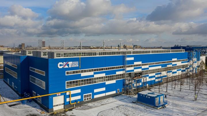 В Челябинске открыли новый высокотехнологичный завод «СКТ»