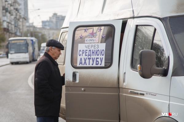Временно маршрутки будут довозить пассажиров до 7-й Гвардейской и школы № 3 в Волгограде