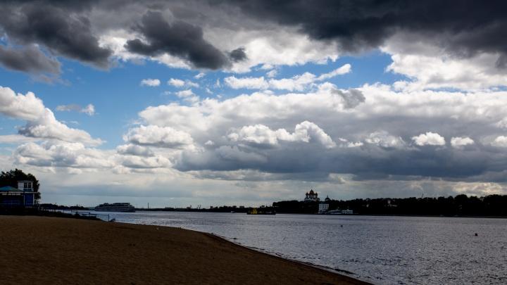 Синоптики предупредили жителей Ярославской области об изменении погоды
