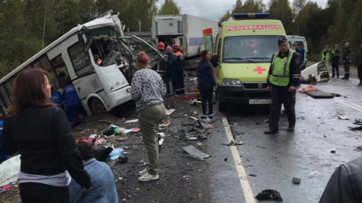 Ярославская область попала в тройку худших регионов России по аварийности на дорогах