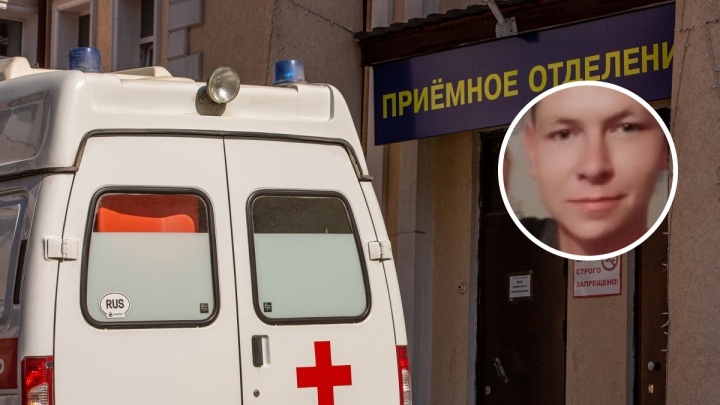 В Новосибирске ищут подростка, сбежавшего из больницы после ДТП