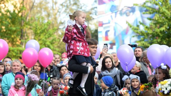 В Екатеринбурге отменили школьные линейки 1 сентября