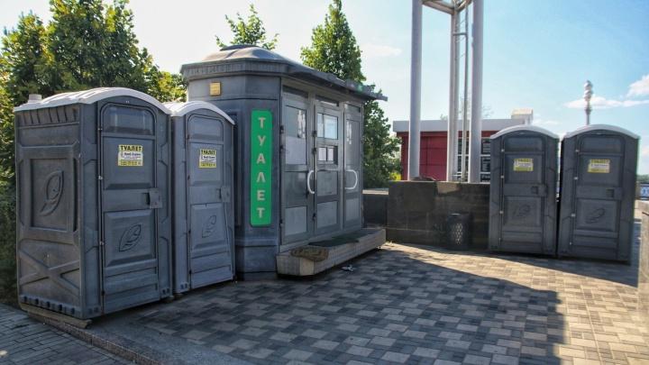 Где находятся платные и бесплатные туалеты в Самаре: карта