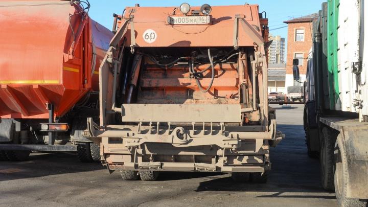 Дегтярск — это не единственный вариант: в мэрии Екатеринбурга уточнили, как ищут площадку для переработки мусора