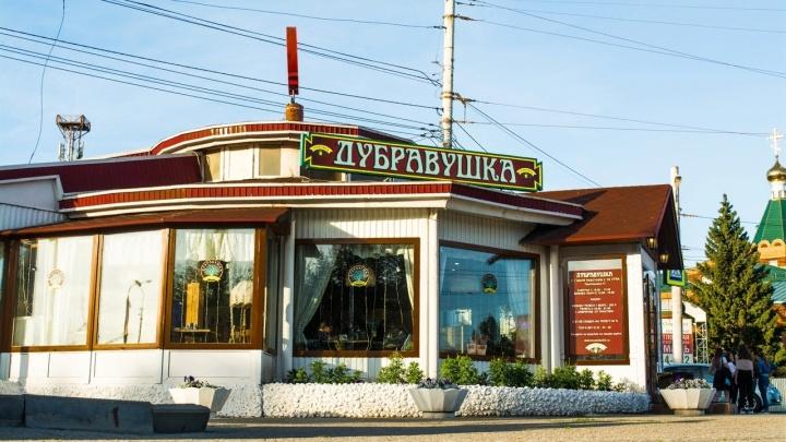Суд обязал снести кафе-самострой у кинотеатра «Маяковский»