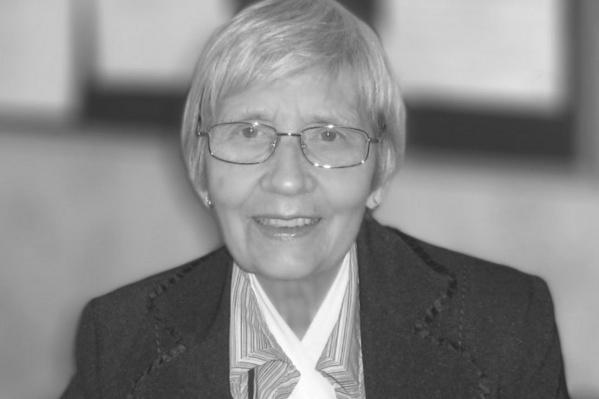 Любовь Николаевна всю жизнь проработала на кафедрерусской и зарубежной литературы