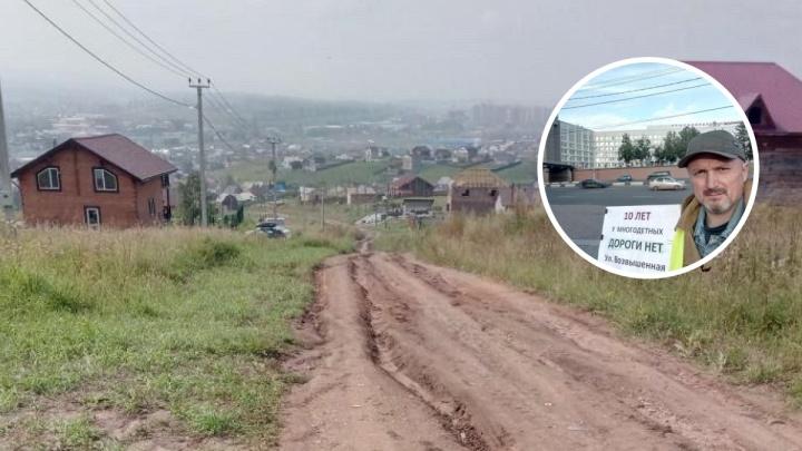 За 10 лет ни света, ни дороги, ни воды: жители поселка в Октябрьском районе пикетируют мэрию