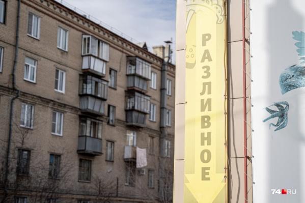 В Челябинске «наливайки» — один из самых популярных бизнесов даже в пандемию