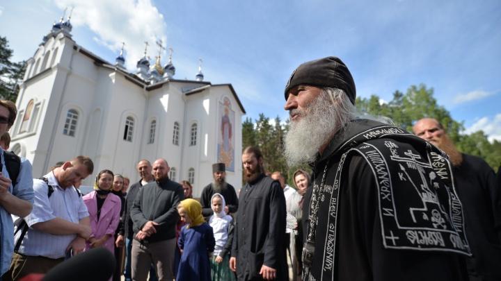 Епархиальный суд лишил церковного сана схиигумена Сергия
