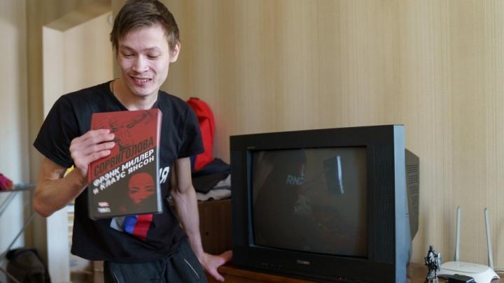 В Челябинске власти отреагировали на историю сироты с ДЦП, забытого ответственными службами