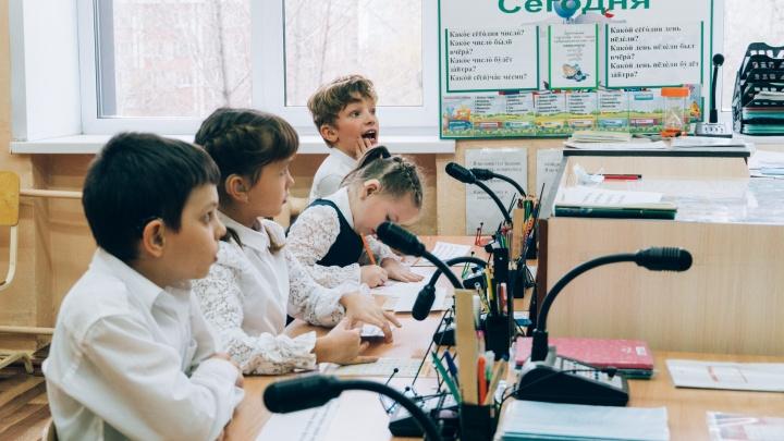 Самая тихая школа в Омске: как учатся дети с нарушениями слуха