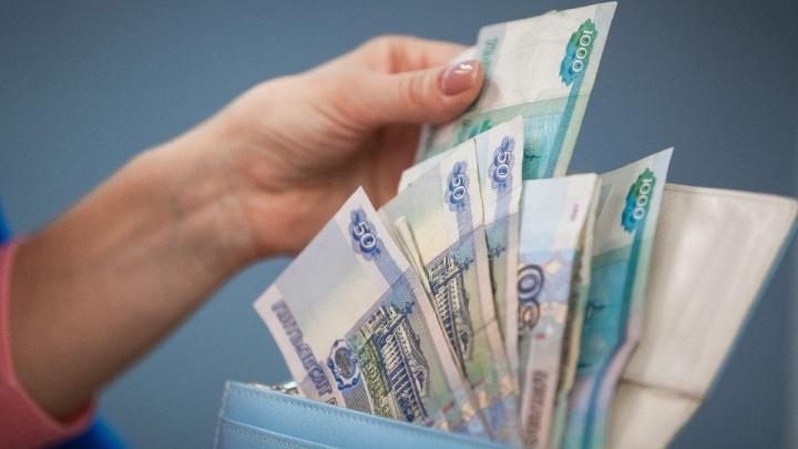 Свердловскстат фиксирует рост доходов и зарплат у жителей Зауралья