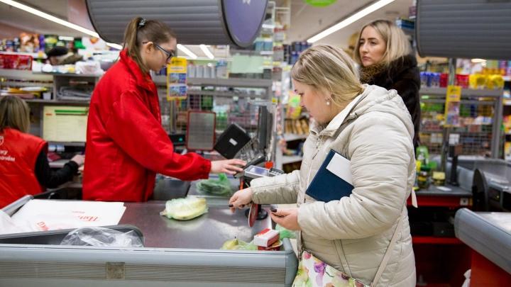 «Запасов продуктов хватит на 54 дня»: как в Ярославской области изменились цены в магазинах