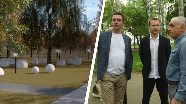 «Давайте сядем за стол переговоров»: жители домов у Дворца молодежи потребовали остановить работы в парке
