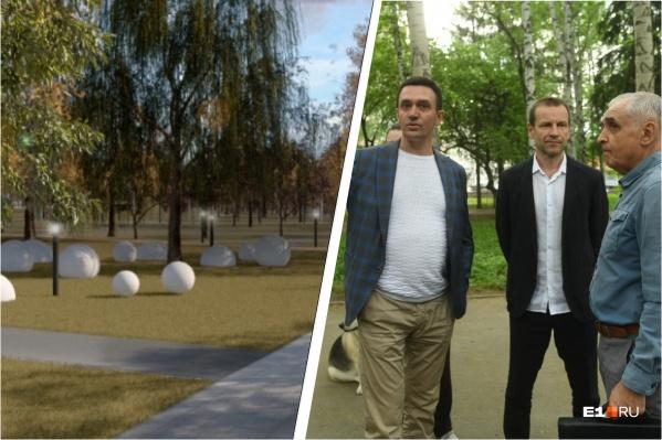 Жители домов у парка XX Партсъезда просят пересмотреть проект его реконструкции