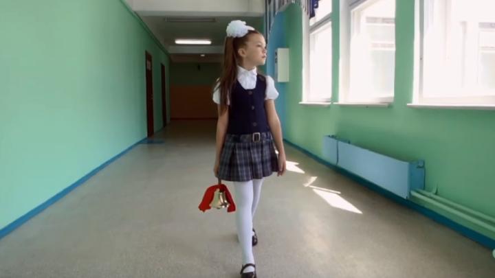 «Школьникам очень близок онлайн»: родитель о новом формате «Последних звонков» в Красноярске