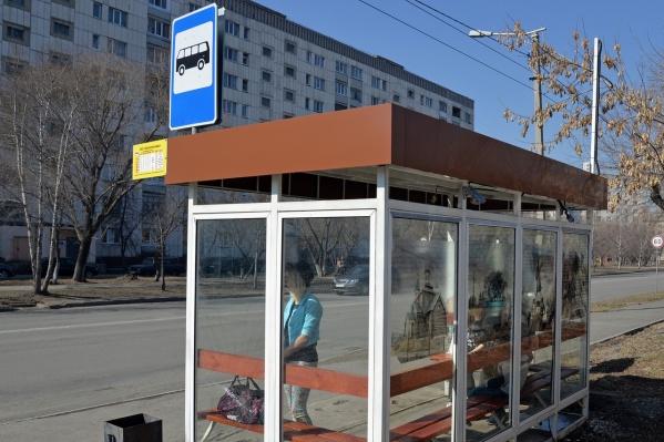 Разбитые стекла меняют на средства городского бюджета