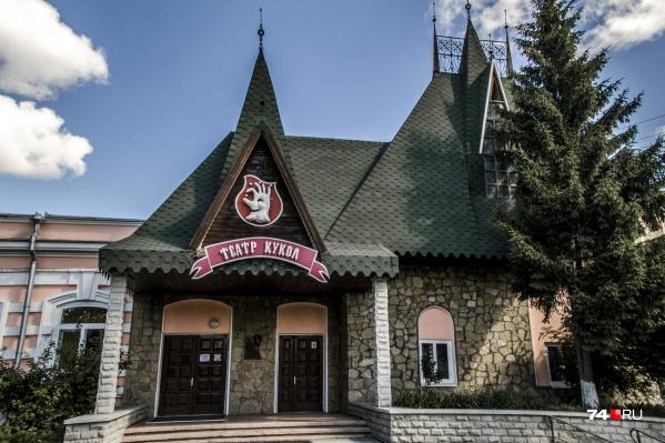 Здание театра кукол — объект культурного наследия