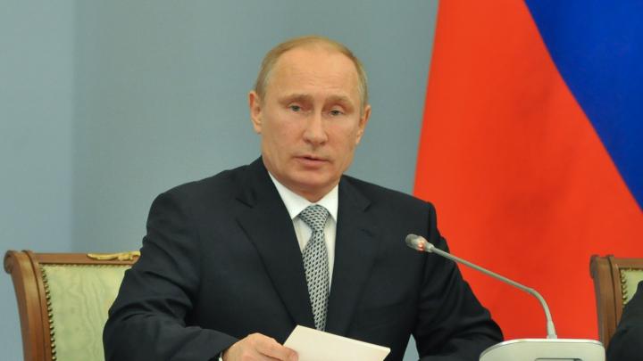 Визит Владимира Путина в Екатеринбург перенесли на следующий год