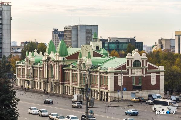 С 24 июня в Новосибирске смогут открыться музеи