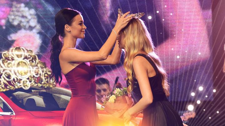 Приз 2006 года до сих пор не переплюнули: что дарили победительницам «Мисс Екатеринбург» в разные годы