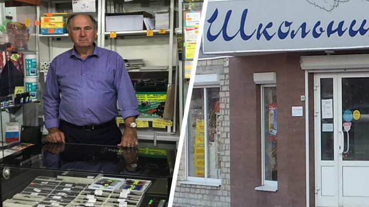 Банк признал уральского бизнесмена слишком старым и отказал ему в «антикризисном» кредите