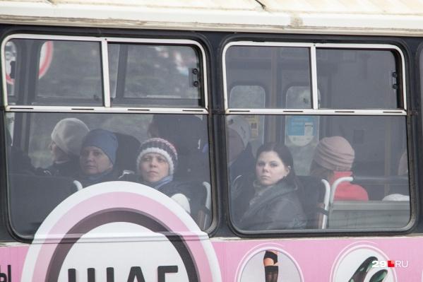 Как считаете, удобная инновация в нашем общественном транспорте?