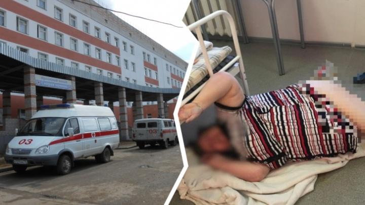 Оставил бабушку на полу: в Ярославской области после скандала проверили больницу